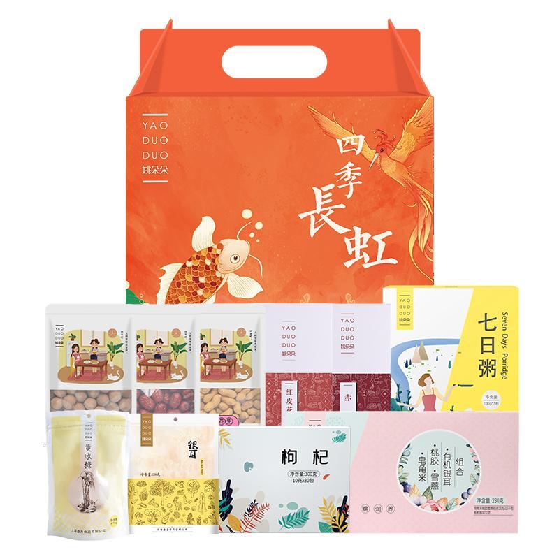 朵朵献礼·四季长虹礼盒3986克
