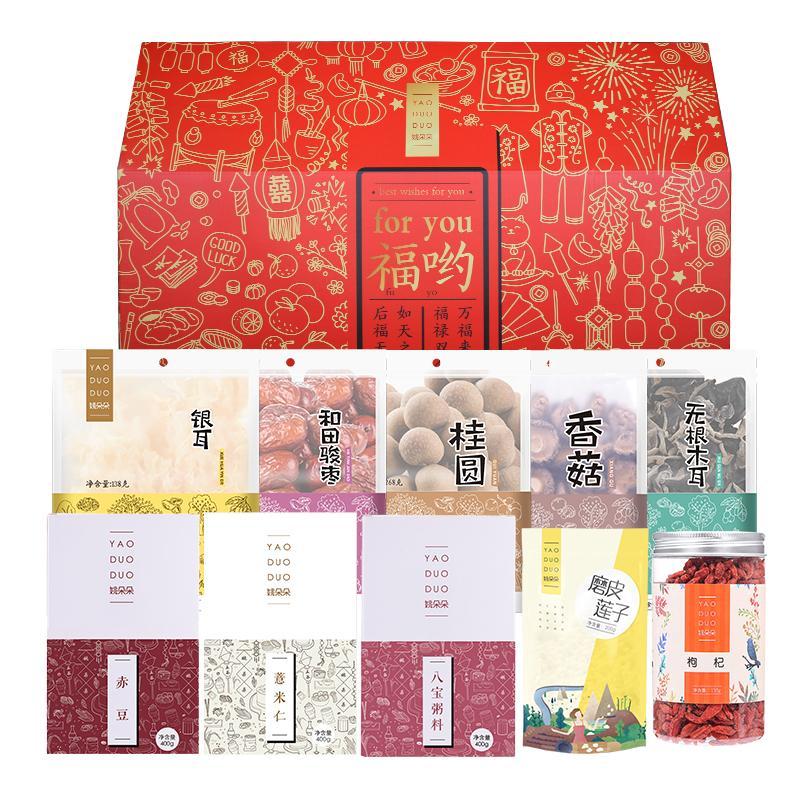朵朵献礼大福哟·杂粮干货礼盒2641克
