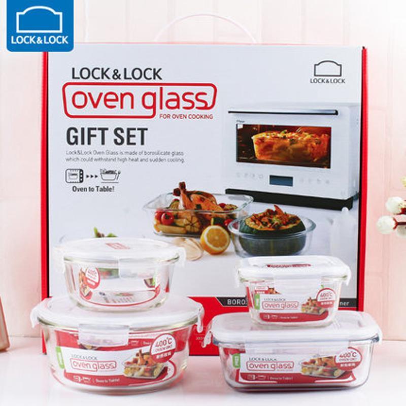 乐扣乐扣 玻璃保鲜盒套装 微波炉饭盒午餐便当盒冰箱玻璃碗 礼盒装LLG861S002