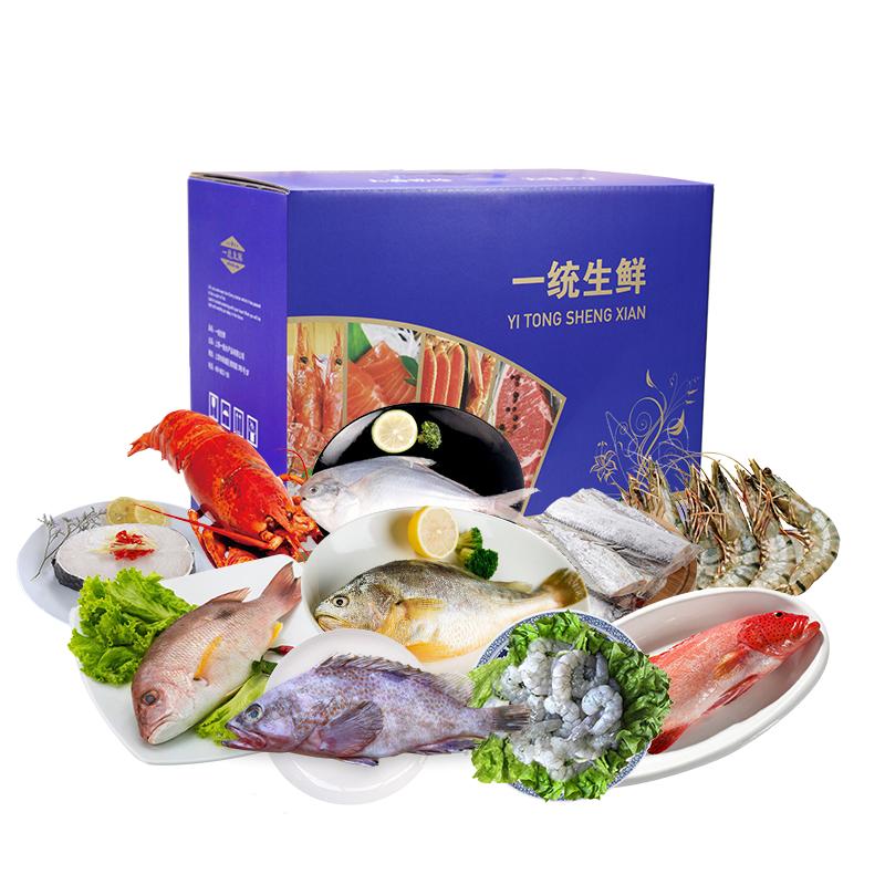 统牌精品海鲜礼盒1288型(卡册/实物二选一)