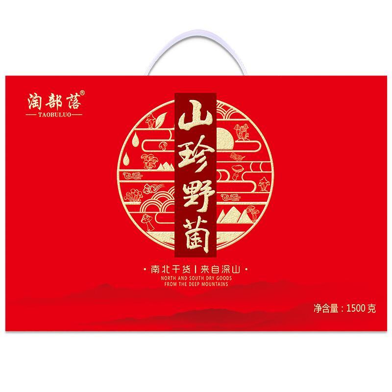 淘部落 干货礼盒 山珍 干菌 食用菌菇 礼盒 6种1500g