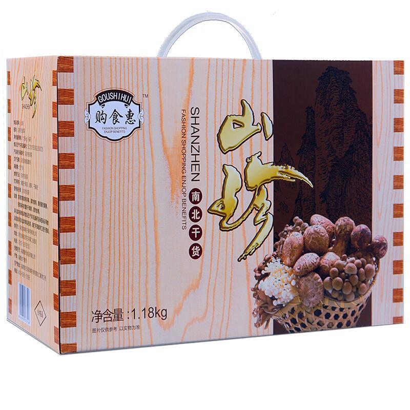 购食惠 干货礼盒 山珍 干菌 食用菌菇 礼盒 6种1180g