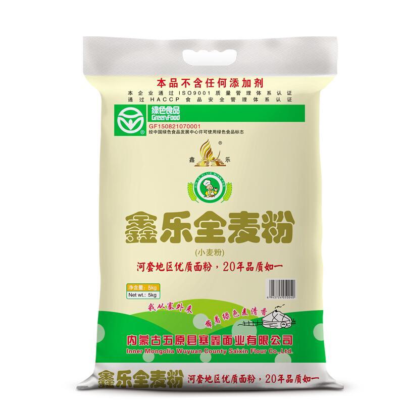 鑫乐 全麦粉5kg 内蒙绿色食品 河套平原产地直供 小麦粉含麸皮 面包馒头面条烙饼 烘焙高筋面粉