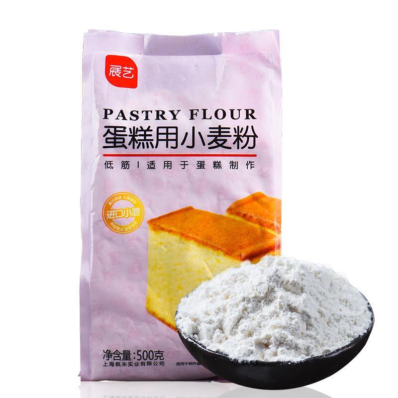 展艺 烘焙原料 低筋粉蛋糕粉烘焙专用小麦粉面粉 500g