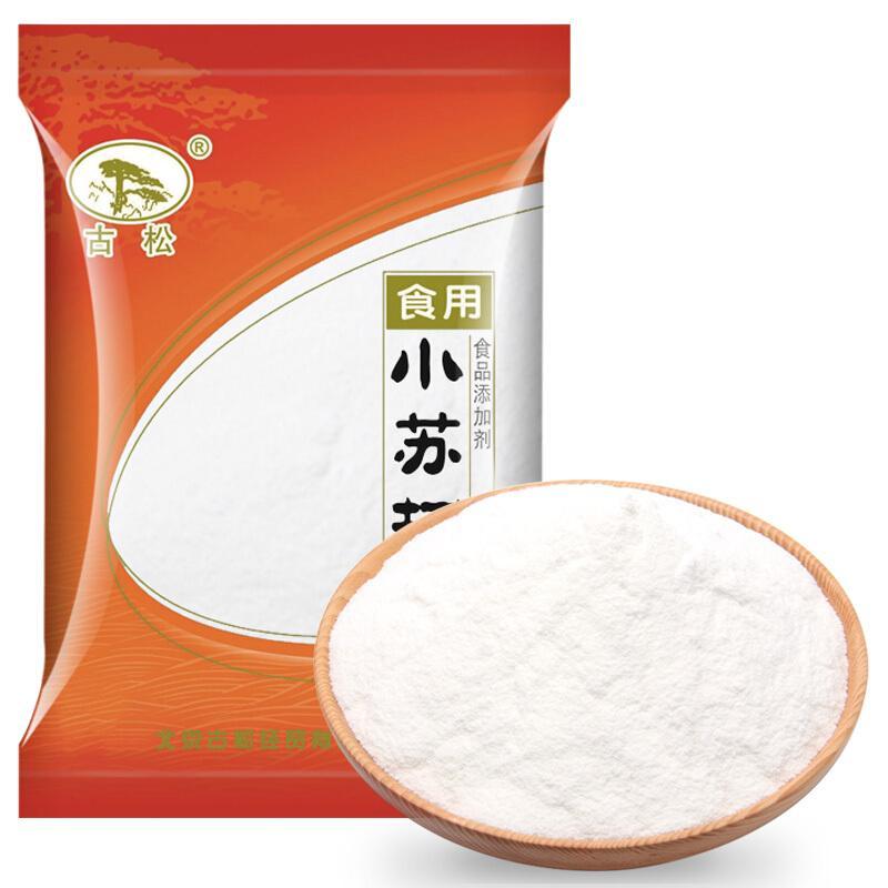 古松 烘焙原料 食用小苏打粉 梳打粉 去污清洁250g 二十年品牌