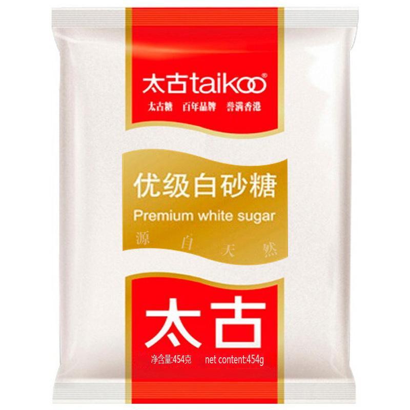 太古(taikoo)食糖 白糖 优级白砂糖454g 烘焙原料 冲饮调味 百年品牌 新老包装更替  太古出品