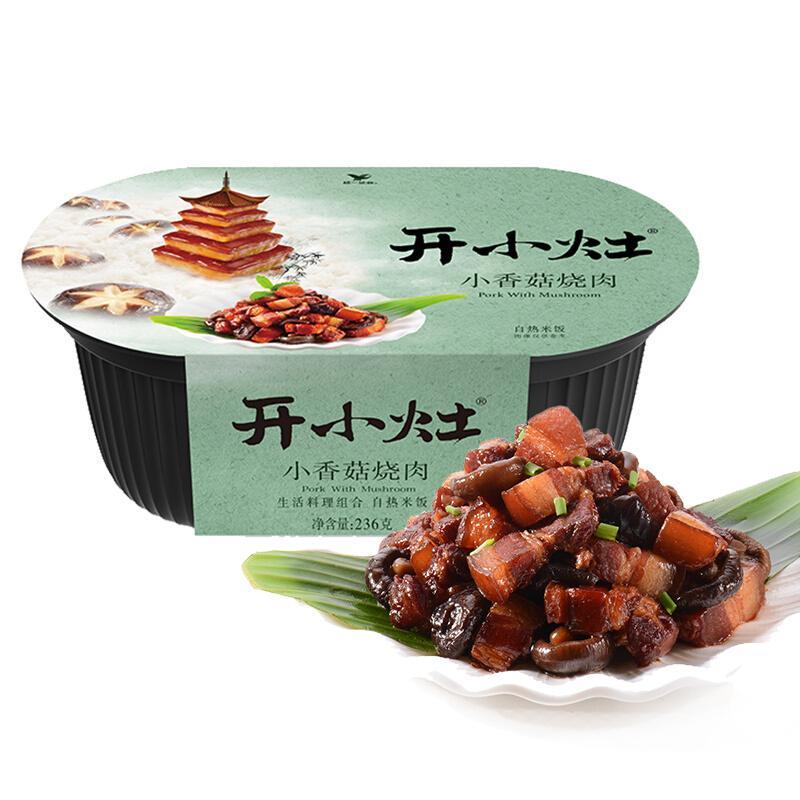 统一 开小灶 自热米饭 小香菇烧肉口味 236克 户外速食  自热火锅 自热快餐