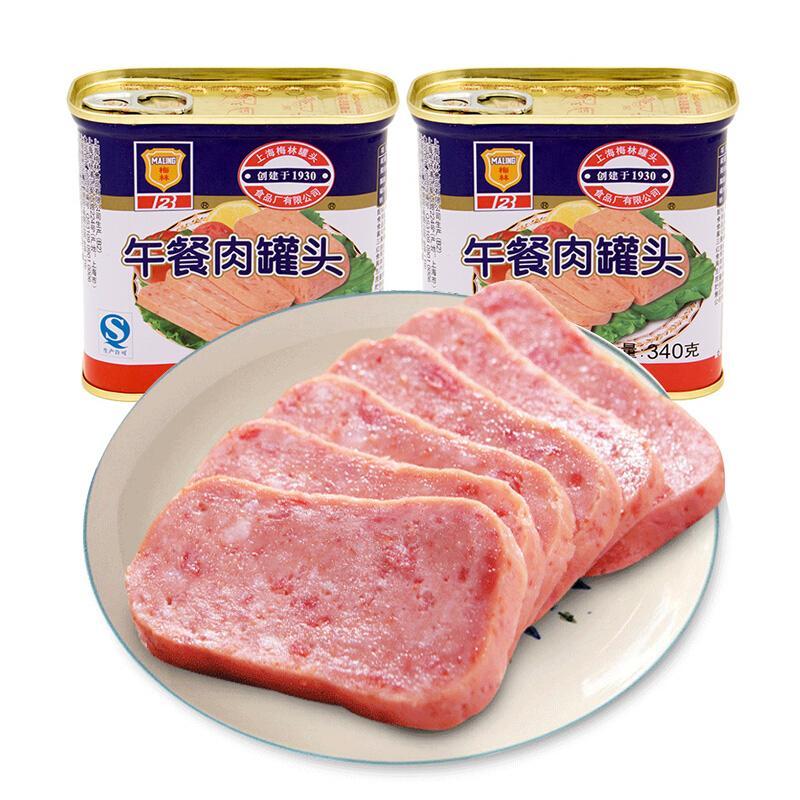 梅林 礼盒 午餐肉罐头 火锅泡面搭档340g*2 中华老字号