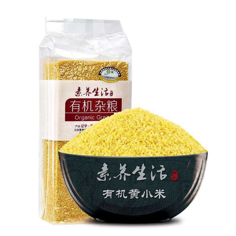 素养生活  有机黄小米500g 月子米 小米粥  粥米伴侣 新米 杂粮粗粮 真空包装