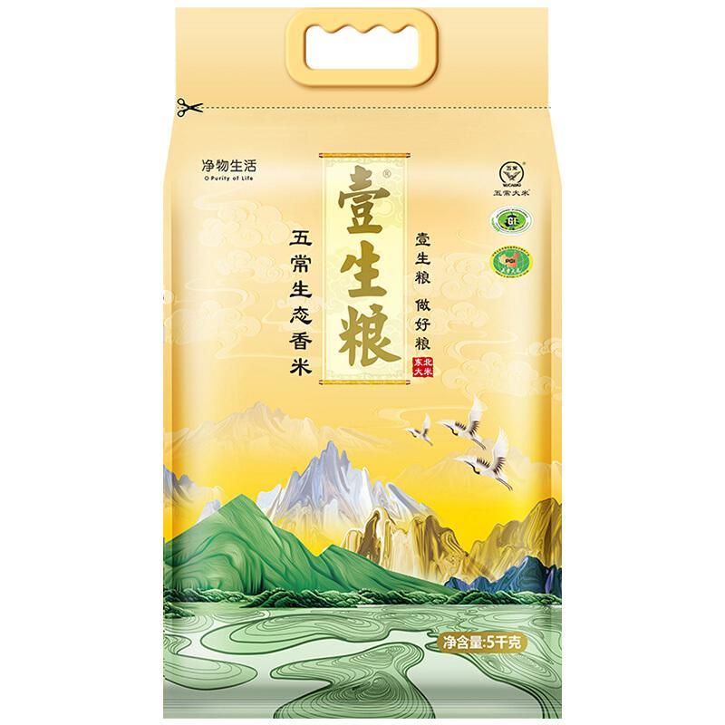 壹生粮 五常生态香米 5kg 真空包装 东北五常大米 稻花香米