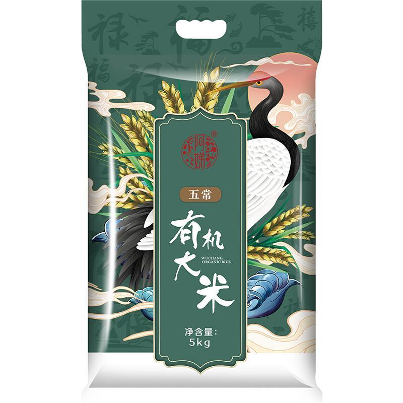 阿娣 五常有机大米 五常大米 五常稻花香米 5KG