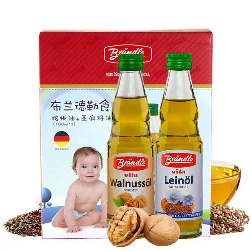 布兰德勒 食用油 核桃油100ml+亚麻籽油100ml礼盒 德国原瓶进口核桃油 欧洲同步销售 补充营养适用于儿童