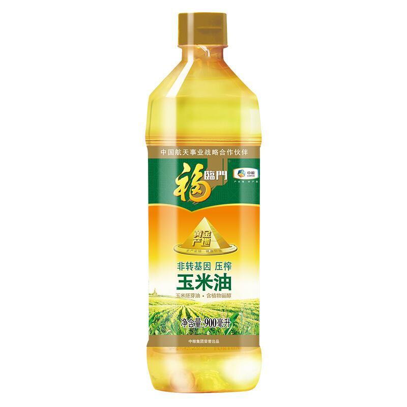 福临门 食用油 非转基因 压榨一级 黄金产地玉米胚芽油900ml 中粮出品