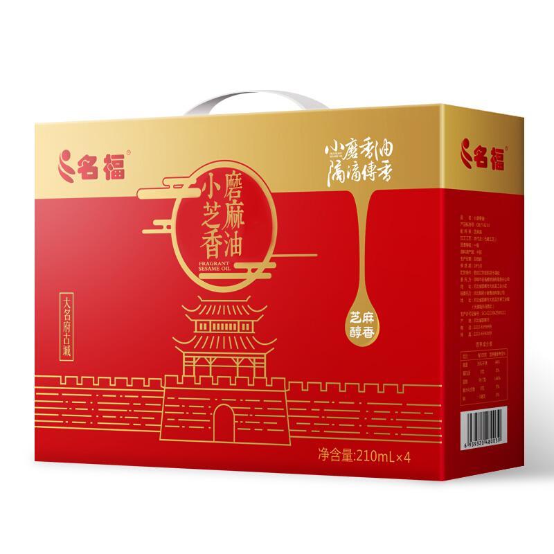 名福 食用油 纯芝麻油 小磨香油210ml*4(礼盒装)
