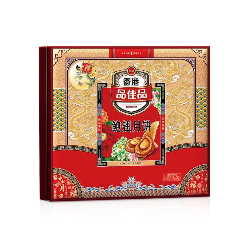 品佳品鲍翅月饼礼盒1480g