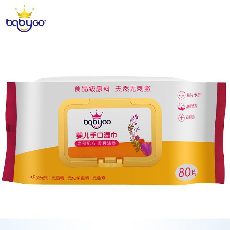 babygo珍珠纹湿巾