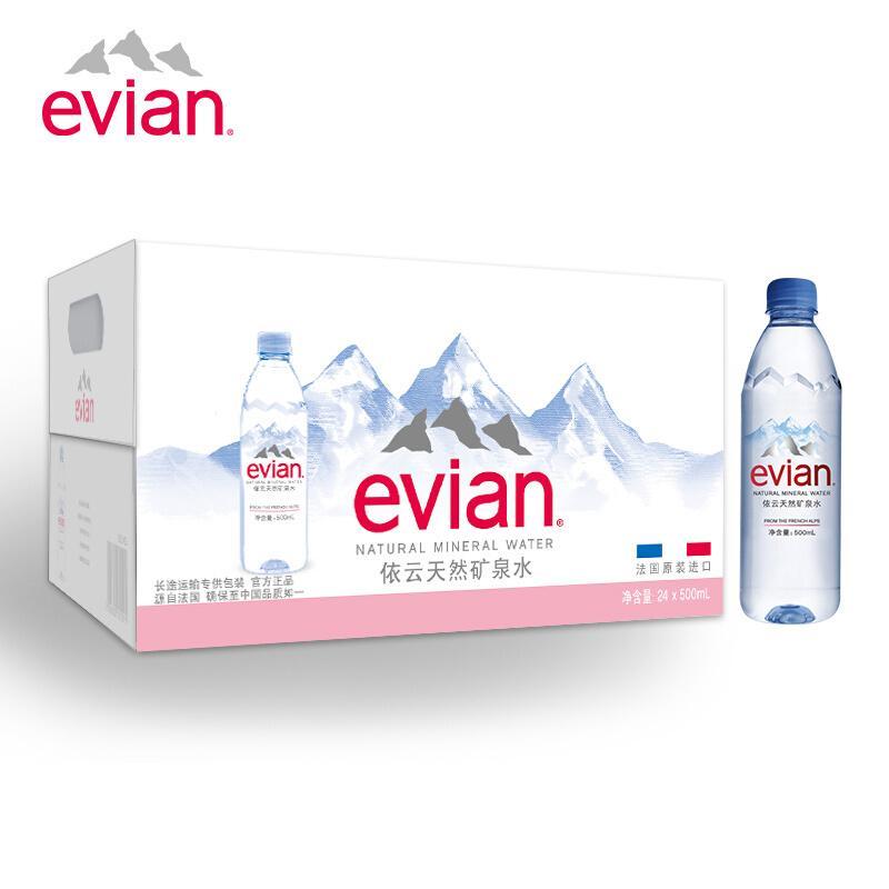 法国原装进口 依云(evian)天然矿泉水 500ml*24瓶 整箱 新老包装替换,随机发货