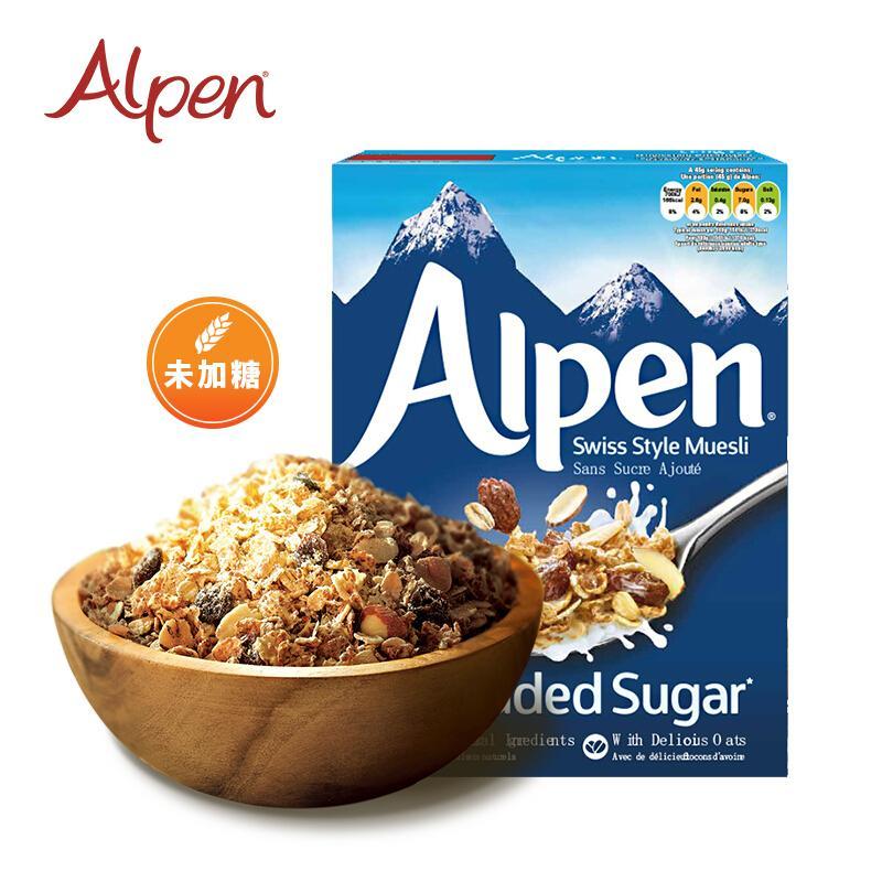 英国进口 维多麦 Weetabix 水果麦片 欧倍 Alpen 瑞士风味营养即食谷物早餐燕麦片(含干果坚果未加糖)560g