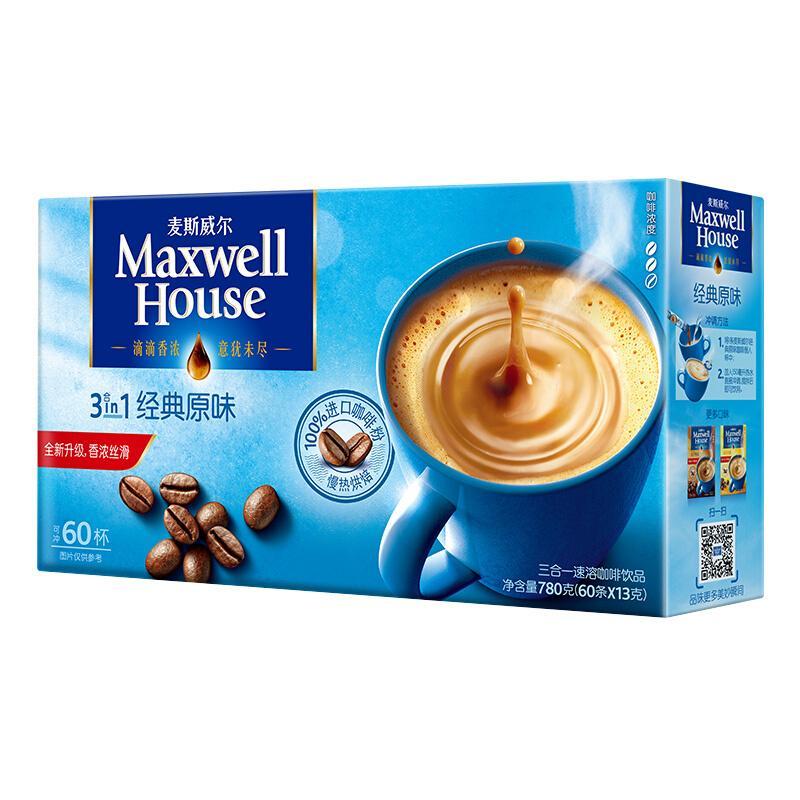 麦斯威尔原味速溶咖啡60条(780克/盒)(新老包装交替发货)
