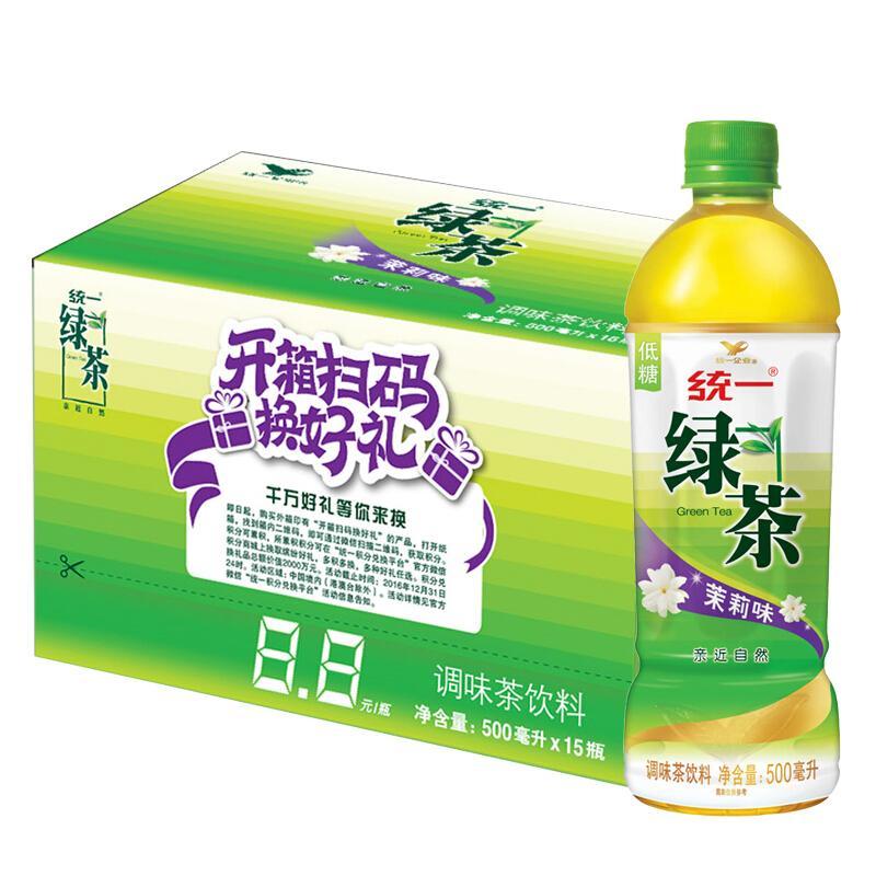 统一 绿茶 500ml*15瓶 茶饮料  整箱装