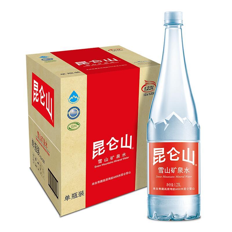 昆仑山 饮用天然矿泉水 1.23L*12瓶 整箱装 高端矿泉水