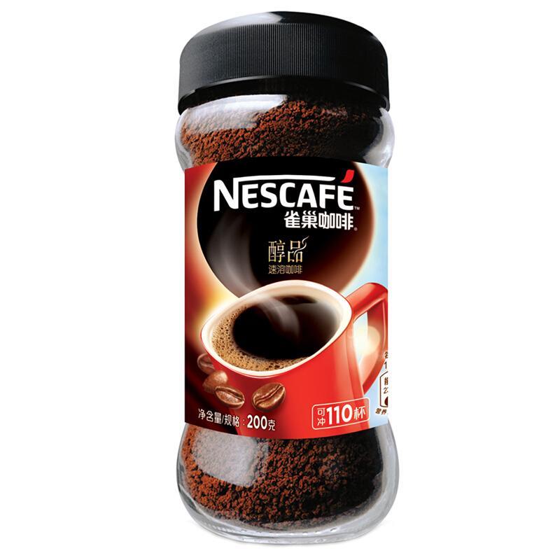 雀巢(Nestle)醇品 速溶 黑咖啡 无蔗糖 冲调饮料 瓶装 200g(新老包装随机发货)
