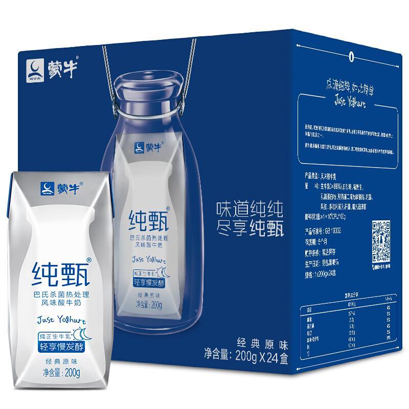 蒙牛纯甄 常温风味酸牛奶 200g*24 礼盒装