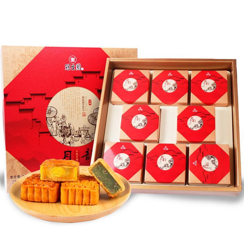 上海 冠生园 月饼礼盒 豆沙 椰蓉 蛋黄莲蓉 抹茶 月韵中秋月饼 600g