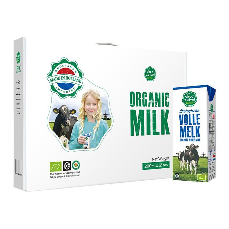 荷兰进口 乐荷(vecozuivel)全脂有机纯牛奶 200ml*12盒礼盒装*