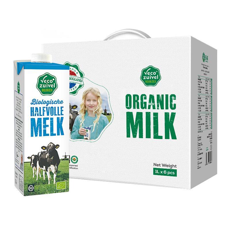 欧盟有机认证 荷兰进口 乐荷(vecozuivel)部分脱脂有机纯牛奶 1L*6盒礼盒装