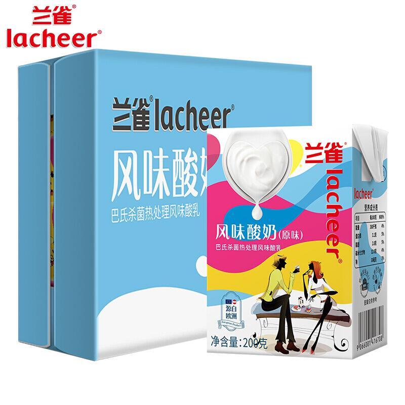 兰雀进口酸奶200g*24整箱 原味 鲜奶发酵乳  保加利亚益生菌 Lacheer奥地利原装常温酸奶
