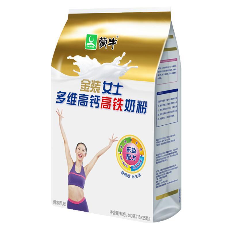 蒙牛 金装女士多维高钙高铁奶粉 400g 成人奶粉