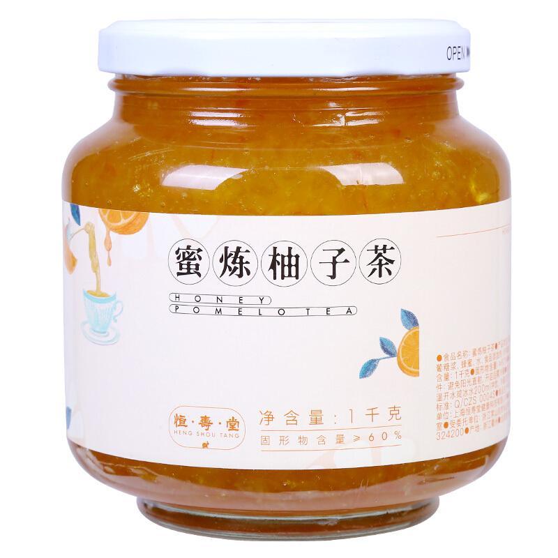 恒寿堂 蜂蜜柚子茶1000g 蜜炼柚子茶冲饮果茶花果茶酱1kg大罐装