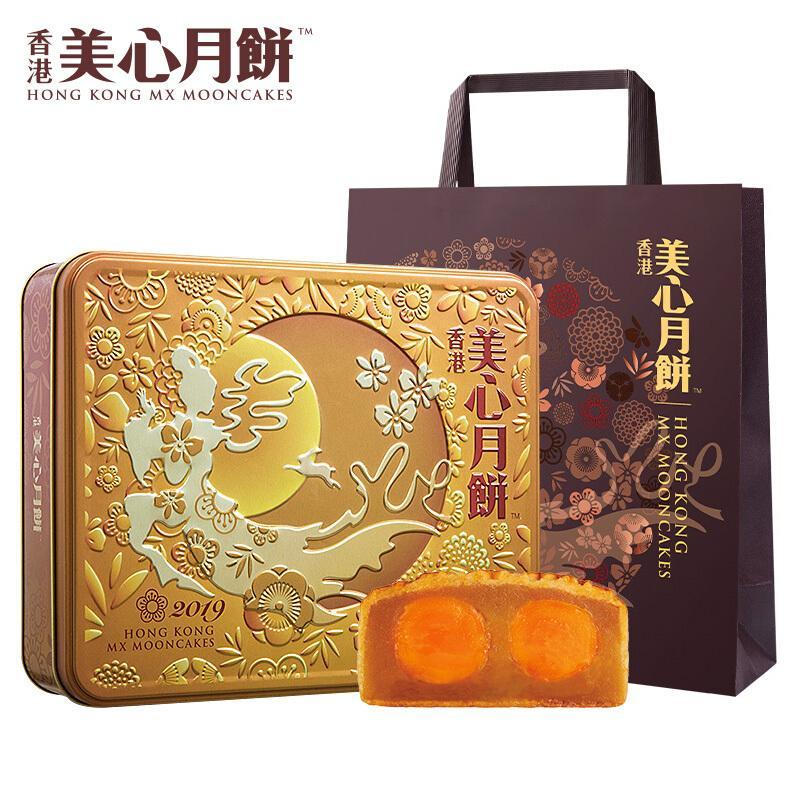 中国香港 美心(Meixin)双黄白莲蓉 港式中秋月饼礼盒 740g 4枚装