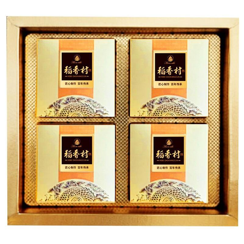 月饼 稻香村月饼礼盒含蛋黄莲蓉五仁8味12饼1205g上品典礼(金色)