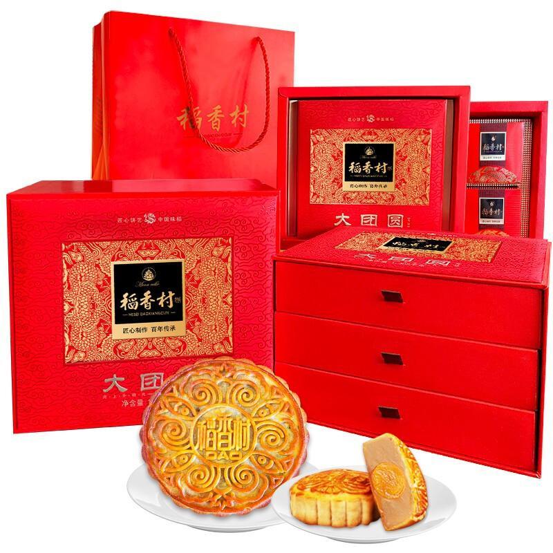 月饼 稻香村月饼礼盒含五仁大饼蛋黄莲蓉9种口味1305g大团圆(红色)