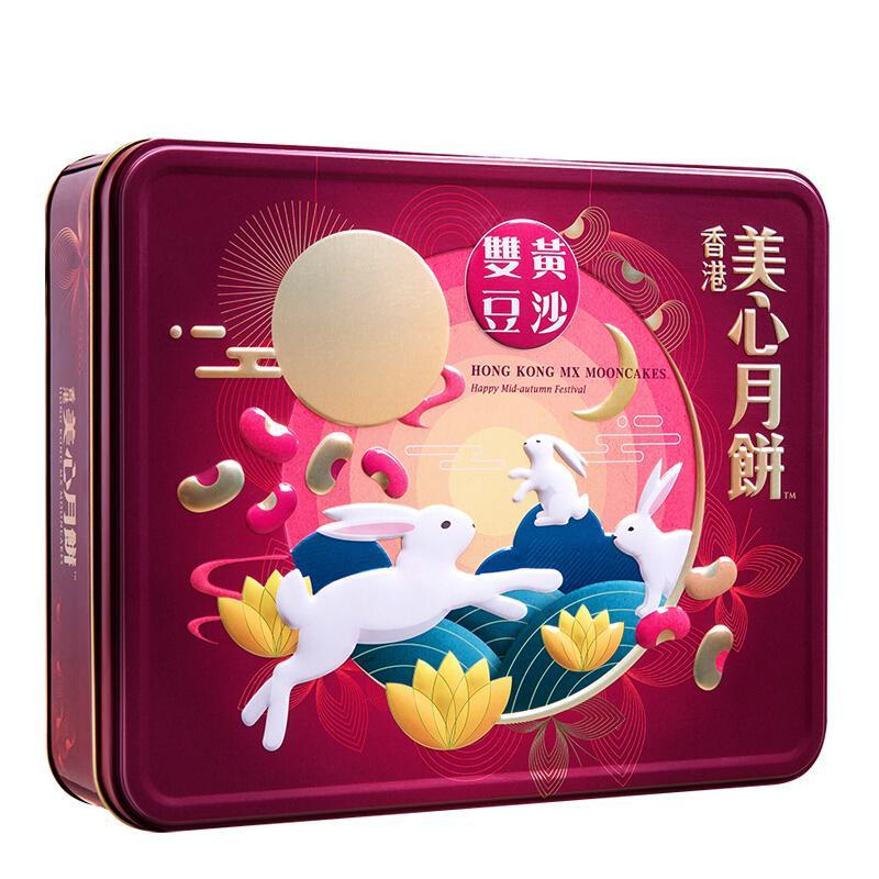 中国香港 美心(Meixin)双黄豆沙 港式月饼礼盒 740g