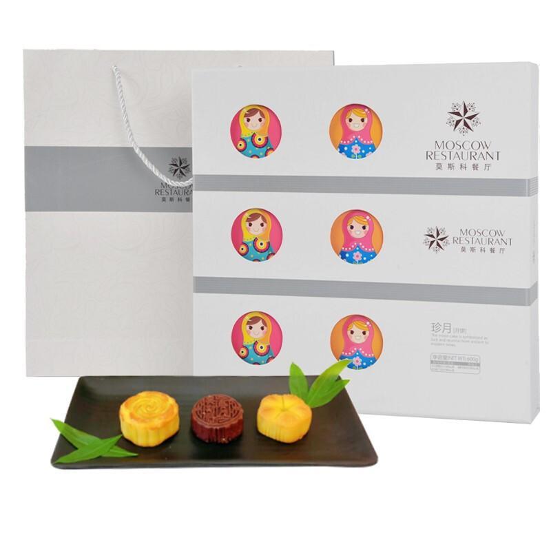 莫斯科餐厅月饼礼盒 中秋礼品 老字号 欧式樱桃芝士榛仁巧克力拿酥冰沙口味 珍月600g