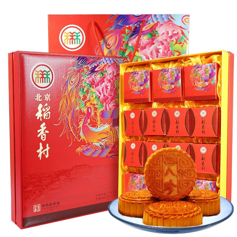 北京稻香村 月饼礼盒 凤舞京城中秋月饼870g