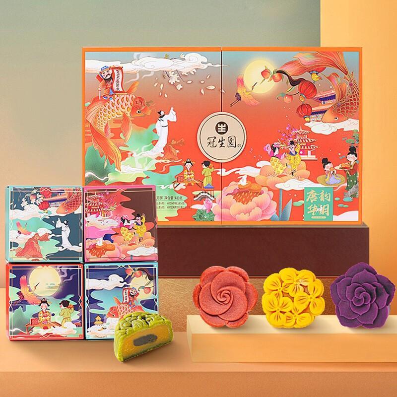 上海 冠生园 唐韵华月 月饼礼盒 480g
