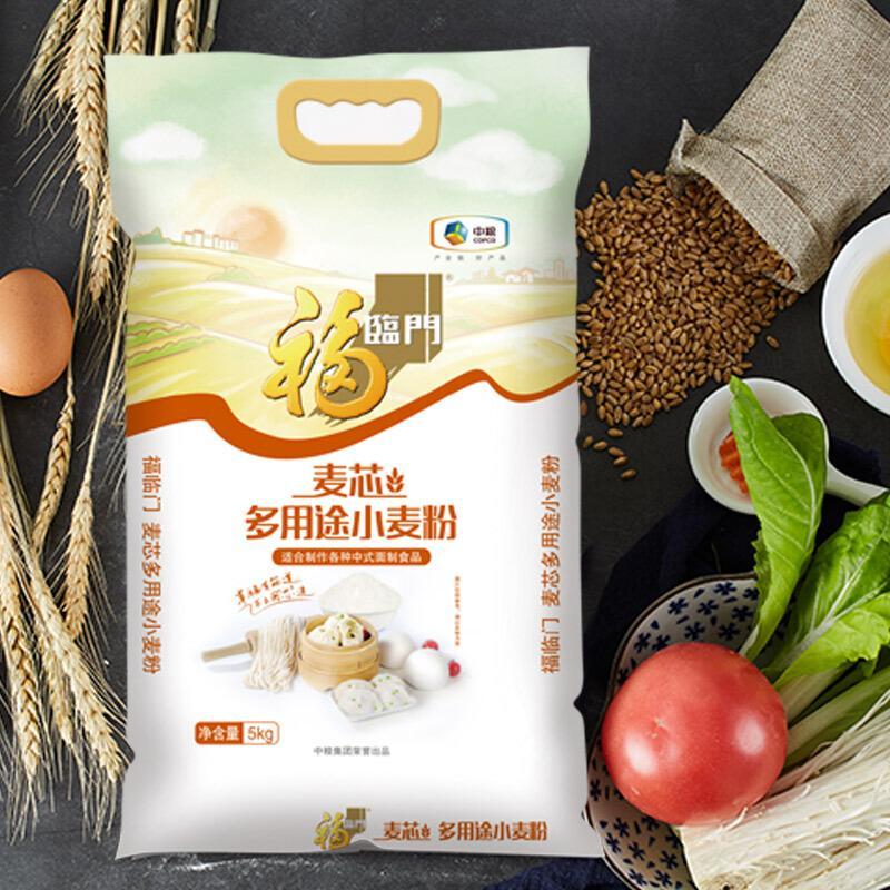 福临门 麦芯多用途小麦粉 麦芯粉 中筋面粉 中粮出品 5kg