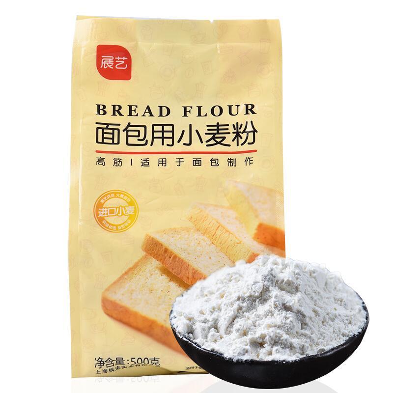 展艺 烘焙原料 高筋面粉 高筋粉面包粉披萨粉 面包机用面粉500g