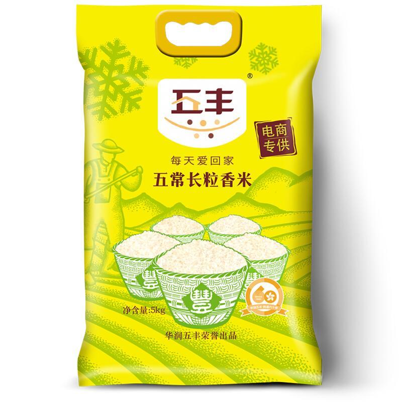 华润 五丰面粉 无添加进口小麦 小麦粉 中筋面粉 馒头 包子 面条 饺子 饼 烘焙 加福富强粉5kg