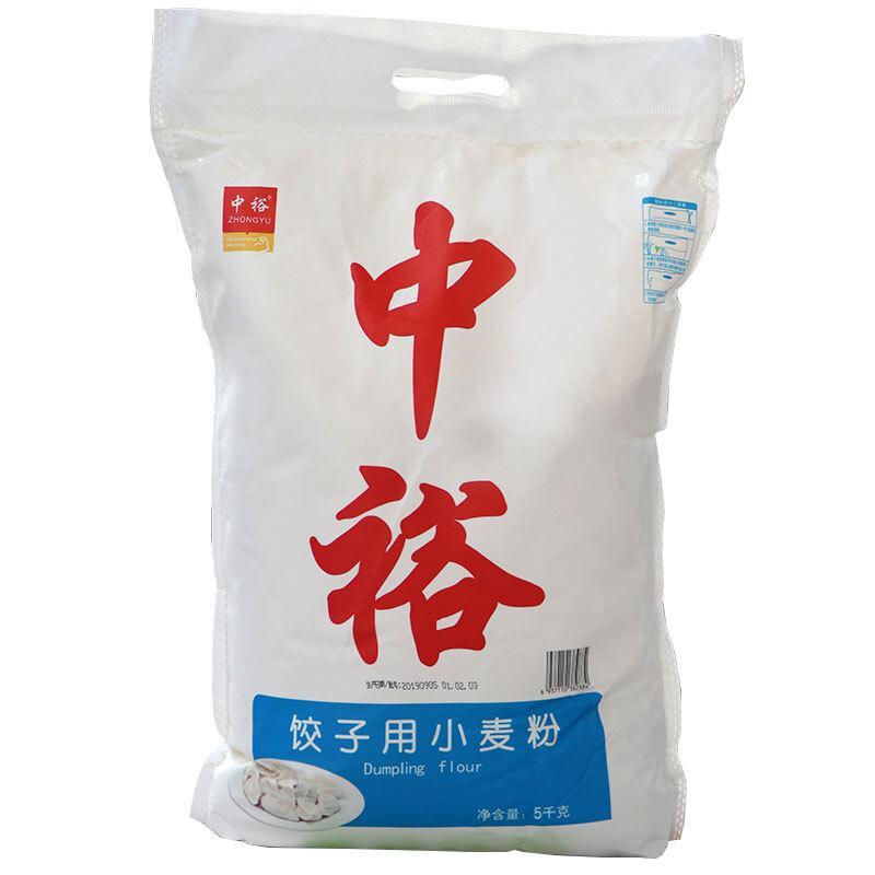 中裕 ZHONGYU 饺子用小麦粉 中筋粉 家用粉 5kg