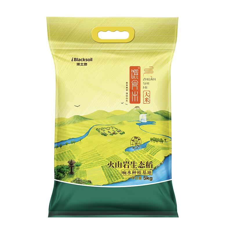 馔(zhuàn)食米 黑土地 东北响水石板大米 火山岩生态稻5KG