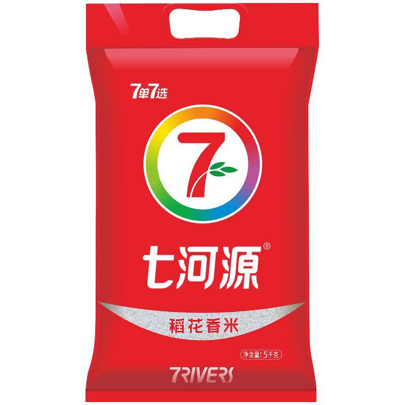 七河源 稻花香米 大米5kg 东北大米(新老包装随机发货)
