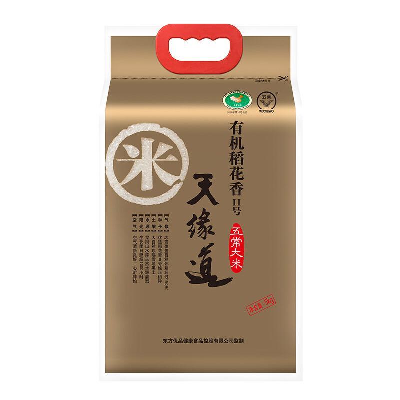 天缘道 五常有机稻花香 五常大米 东北大米 粳米5kg