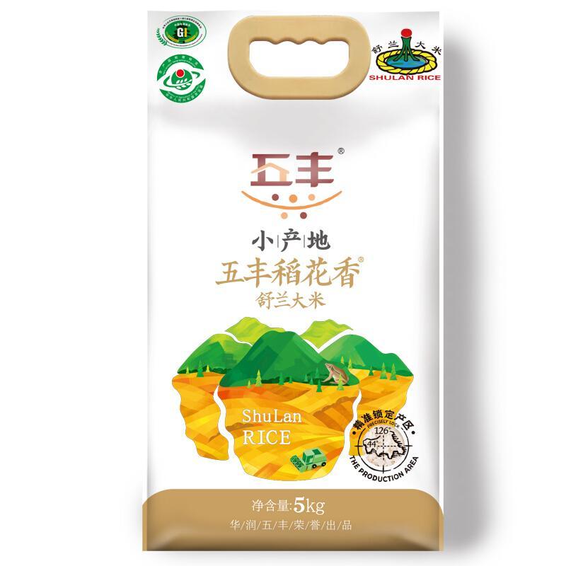 华润 五丰小产地稻花香东北舒兰大米5kg