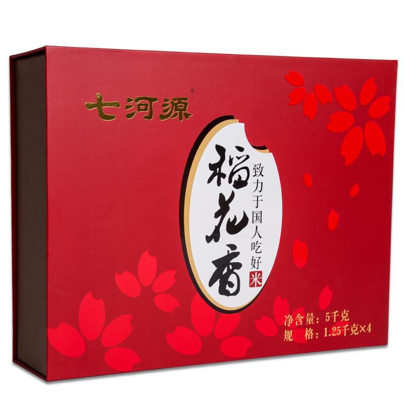 七河源 稻花香礼盒 年货礼盒 东北大米 大米5kg