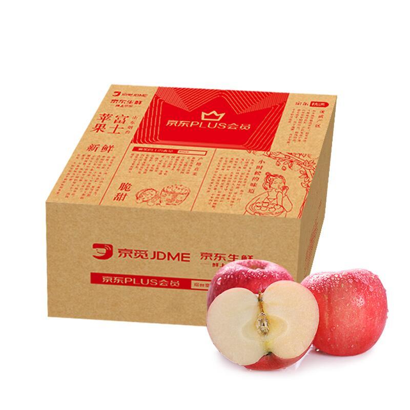 烟台红富士苹果4kg 一级铂金大果 单果230g以上 中秋定制礼盒 新生鲜水果